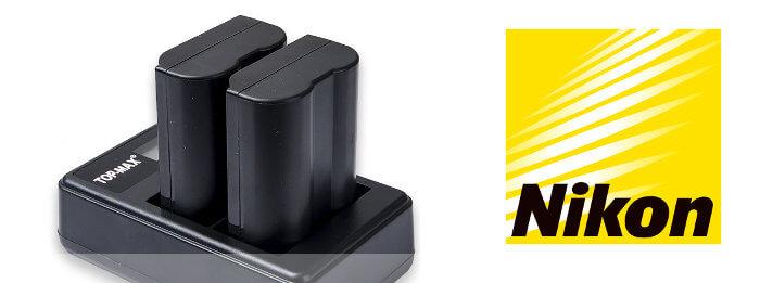 Baterías para cámaras réflex Nikon